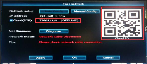 NVR Online Status Example